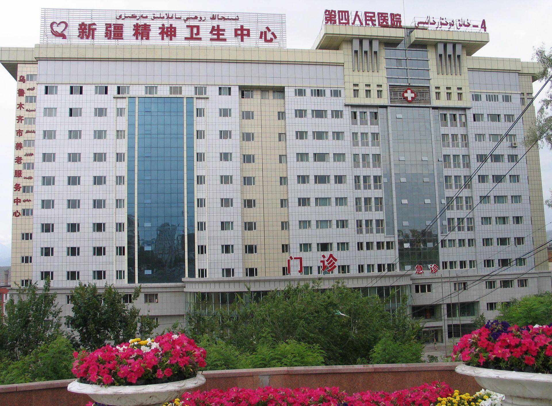 Игры операции больница на двоих